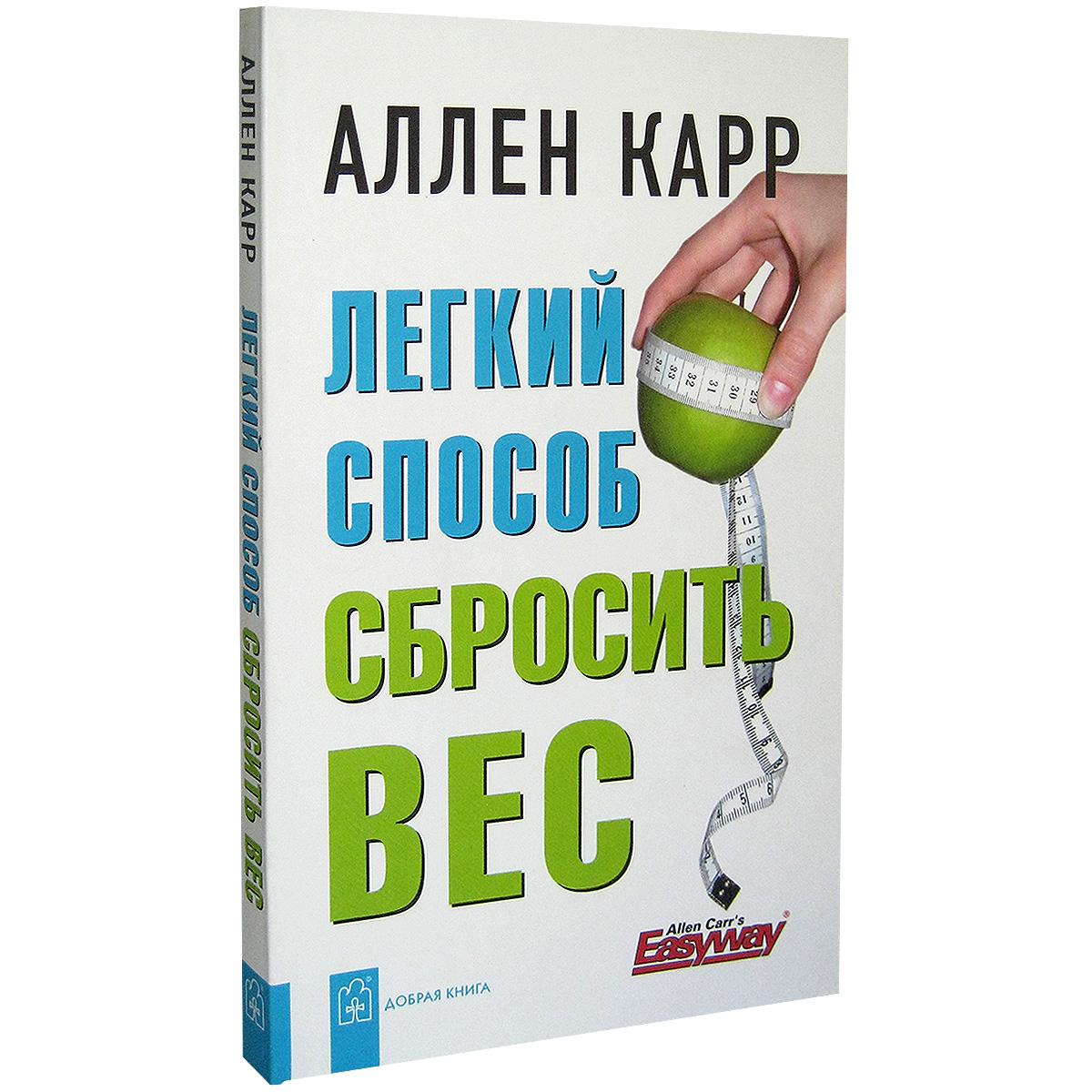Скачать бесплатно книгу